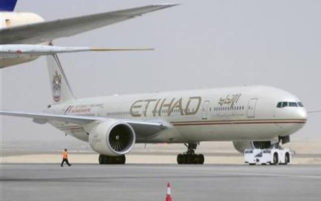 Muslim man yells 'Allahu Akbar' terrifying passengers on flight
