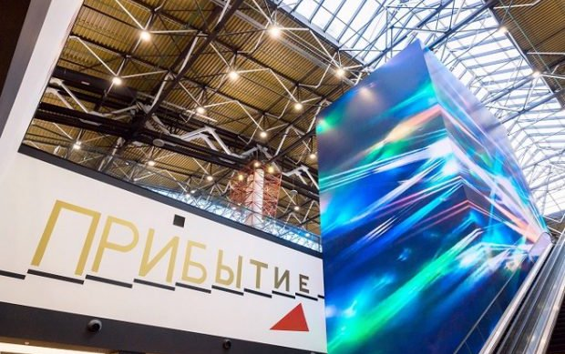 New domestic terminal at Russia's biggest airport becomes operational