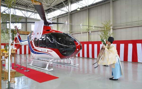 New H135 with Helionix delivered to Japan's Mainichi Newspapers