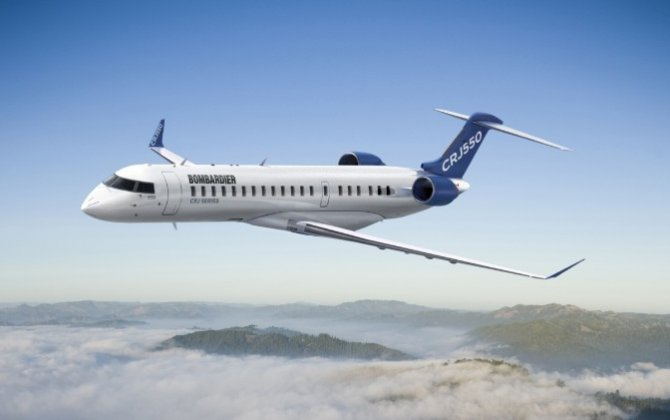 New Innovative 50-Seater Aircraft from Bombardier