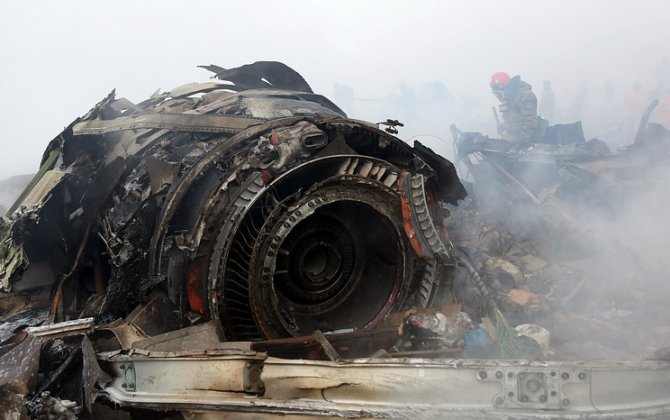 News Feed Flight recorder recovered at crash site of cargo Boeing-747 near Bishkek