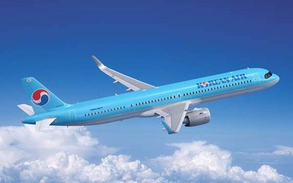 Pratt & Whitney GTF Engines selected by Korean Air to power up to 50 Airbus A321neo aircraft