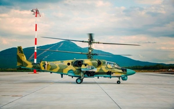 Progress Arsenyev Aviation Company continues full-scale fulfillment of the state defense order