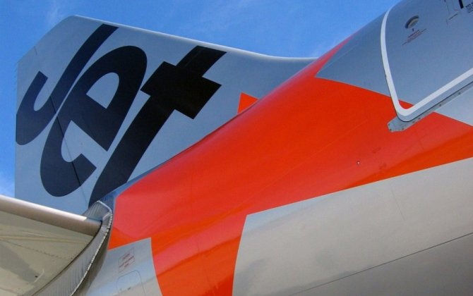 Qantas and Vietnam Airlines to invest $181.5m in Jetstar Pacific