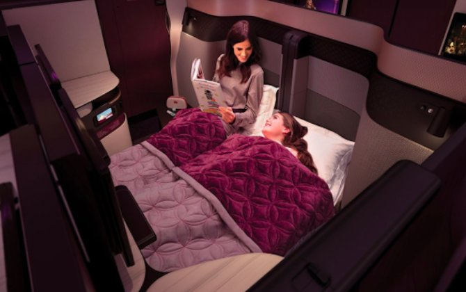 Qatar Airways Unveils 'QSuite'