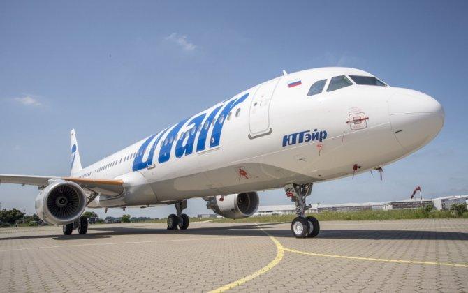 Raiffaisenbank: Russia's UTair finishes debt restructuring