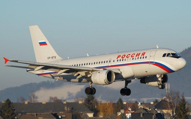 Rossiya Airlines, Aeroflot Group's Newly Merged Regional Carrier, Begins Flights