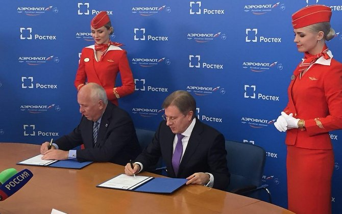 Rostec and Aeroflot signed a contract on the purchase of 50 MC-21 aircraft