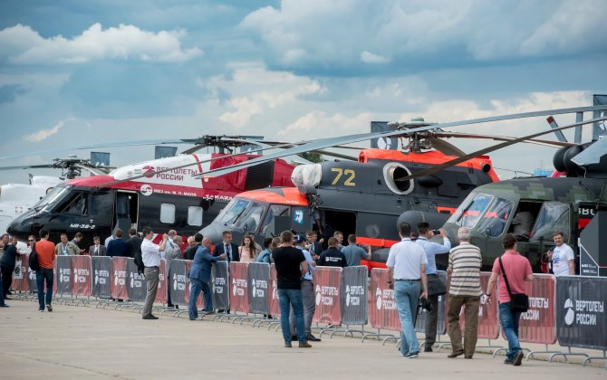 Rostec Suggests Using Automobile Leasing Scheme to Renew Russian Helicopter Fleet