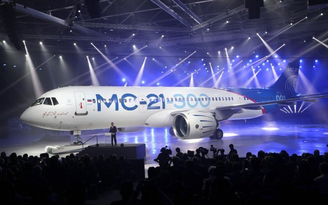 Russia offers United Arab Emirates to joint production MC-21 aircraft