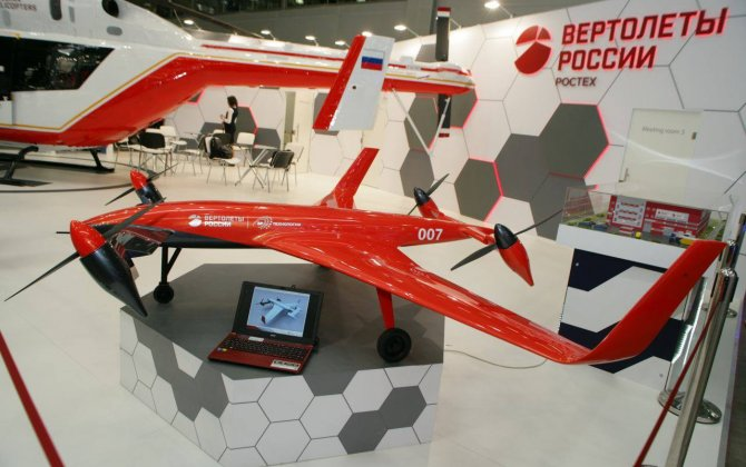 Russian Helicopters plans to build a prototype for a 1.5-ton tiltrotor aircraft by 2019