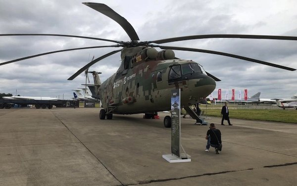 Russian Helicopters to deliver first Mi-26T2 to the Ministry of Emergency Situations