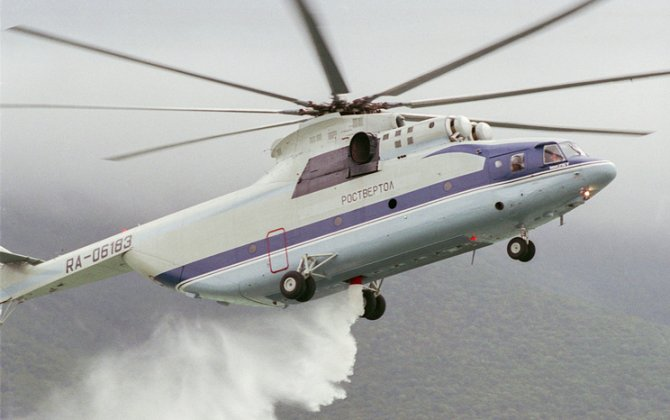 Russia's Defense Ministry may get new cutting-edge amphibious helicopter