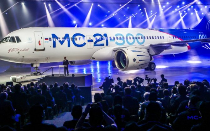 Russia's Irkut initiates MC-21 EASA certification