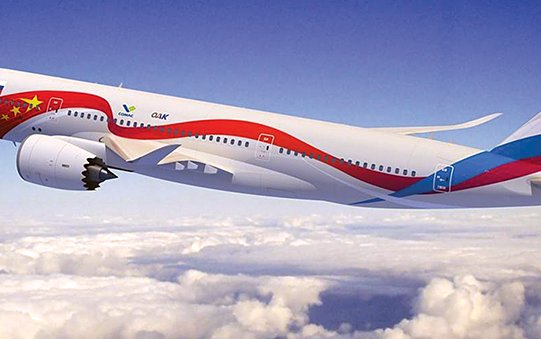 Russia's UAC and China's Comac Work on Budget for New Widebody Program