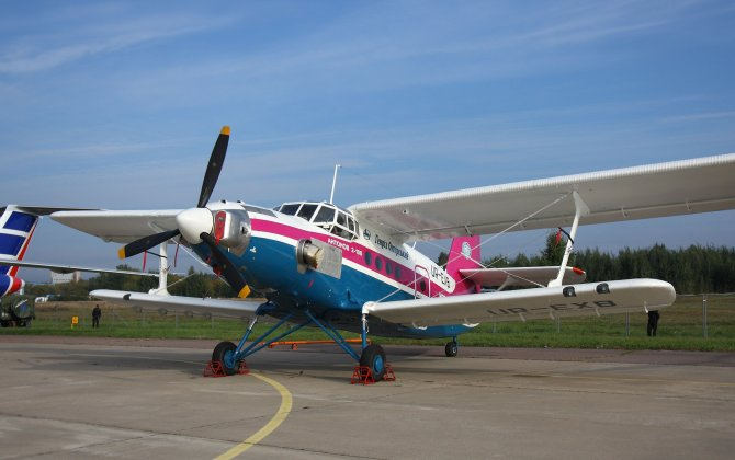 Russia's Workhorse An-2 Gets New Lease on Life With New Engine