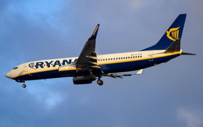 Ryanair's hidden airline charges to be investigated by watchdog