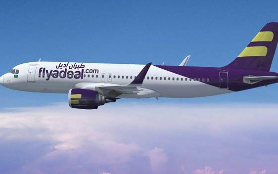 Saudia unveils plan for low-cost carrier