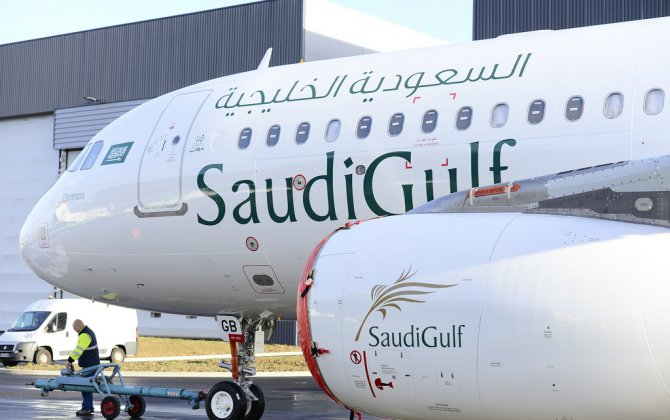 SaudiGulf Airlines Announces Start Of Commercial Operations on 29th October.