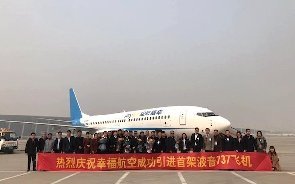 Second brand-new Boeing 737 to the Chinese carrier delivered by AviaAM Leasing's Joint Venture