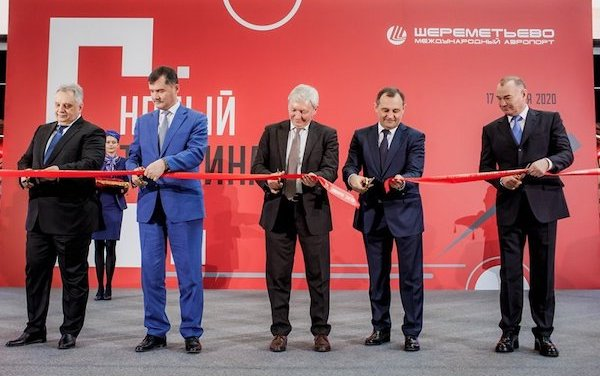 Sheremetyevo Airport Officially Opened Terminal С