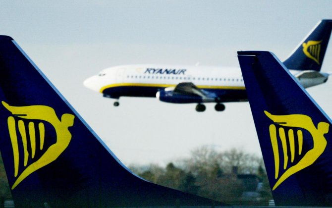 """Shocking moment Ryanair stewardess tells passengers """"We don't want to die"""" as ice forms on plane's wing"""