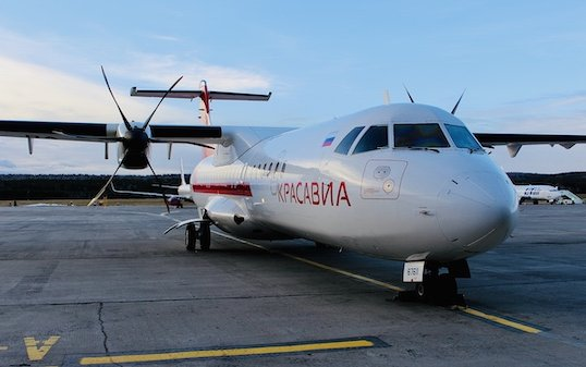 Siberia regional connectivity to be boosted with two KrasAvia ATR 72