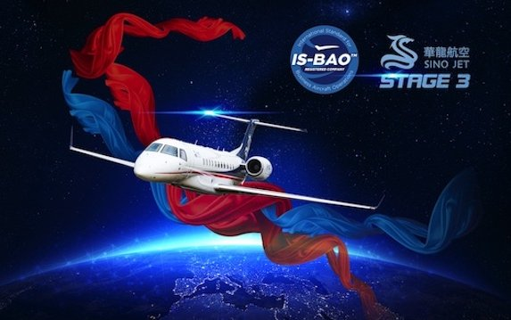 Sino Jet expands footprint in fast growing business jets market in China