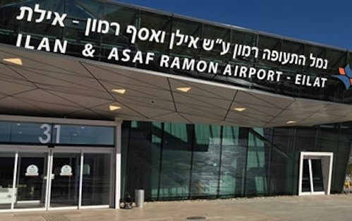 SITA implements communication and passenger processing systems at Ramon Airport