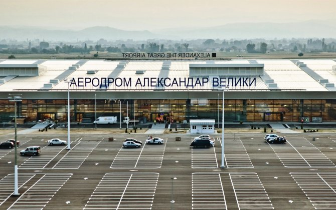 Skopje Airport eyes strong 2017 growth