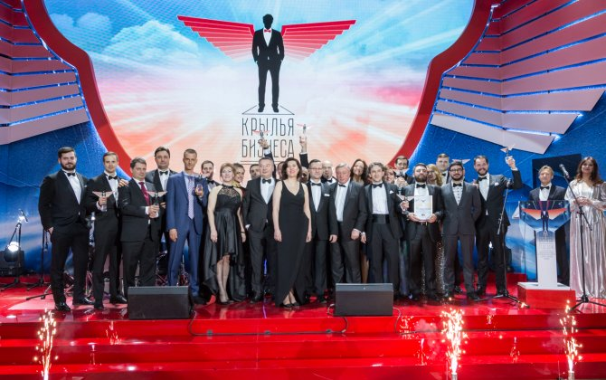 The Winners of Russia's National Award for the Highest Achievements in Business Aviation 'Wings of Business' Announced