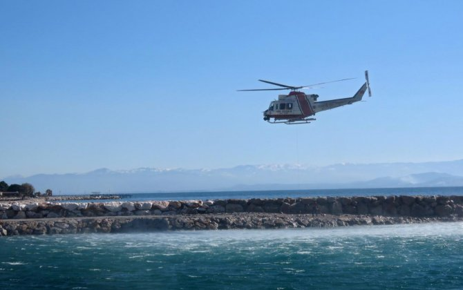 Turkish government puts out information request for coast guard aircraft