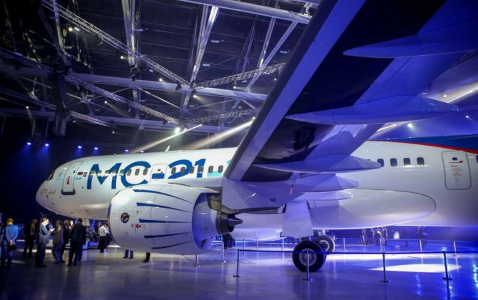VEB Group's invested $90mln in the MC-21
