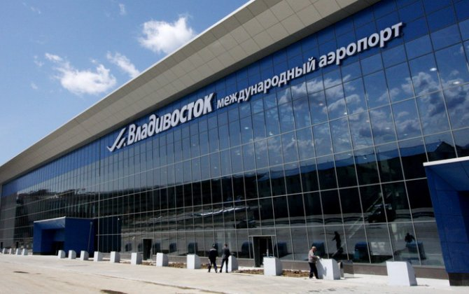 Vladivostok International Airport acquired by a consortium