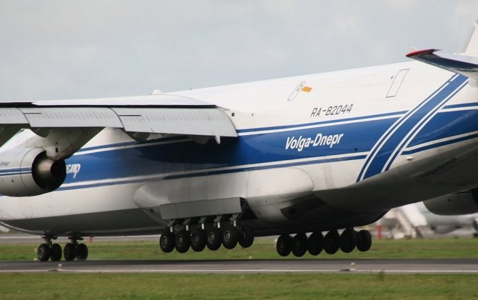 Volga-Dnepr Airlines and Antonov Airlines confirm the end of An-124 joint venture