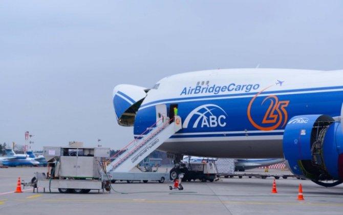 Volga-Dnepr and Sheremetyevo partner up for cargo development