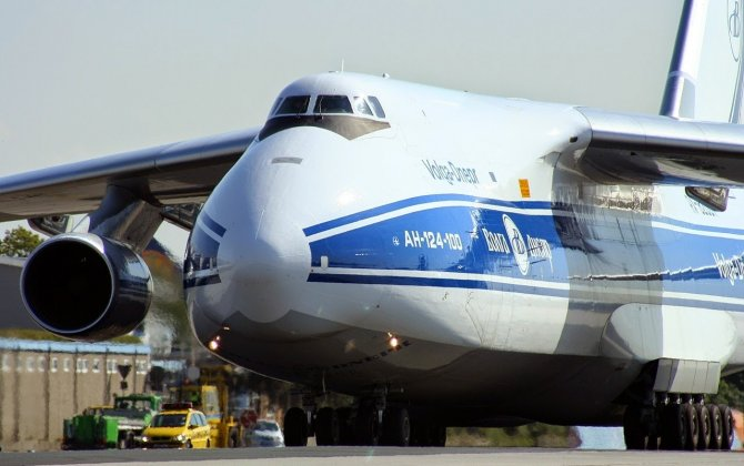 Volga-Dnepr Group reports changes in the management team