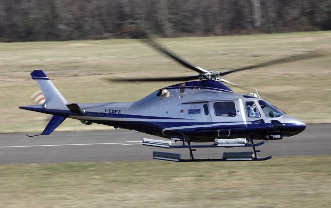 AW119KX helicopter to provide surveillance, monitoring for NY City department of environmental protection police