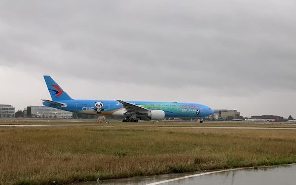 World First CIIE-themed airplane launched by China Eastern Airlines arrives in London