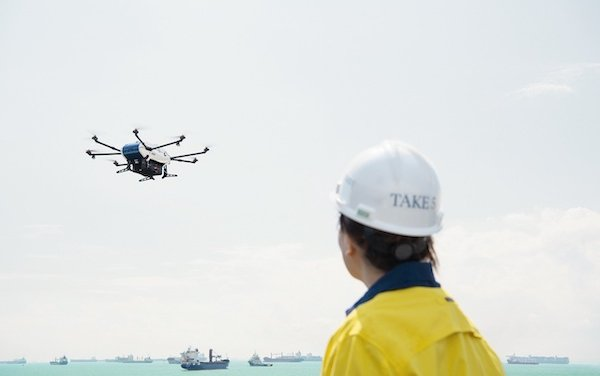 World's first shore-to-ship deliveries - Airbus' Skyways drone trials