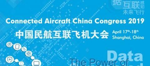 Connected Aircraft China Congress 2019