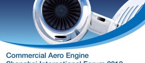 4th Annual Commercial Aero Engine Shanghai International Forum 2019