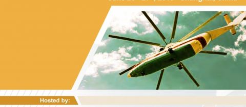 3rd Civil Helicopter Industry International Forum