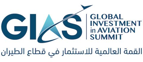 GLOBAL INVESTMENT IN AVIATION SUMMIT (GIAS) 2020