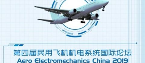 Aero Electromechanics China 2019