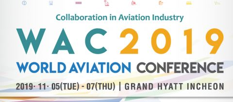 World Aviation Conference 2019