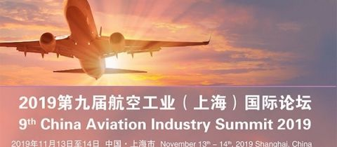 9th China Aviation Industry Summit 2019