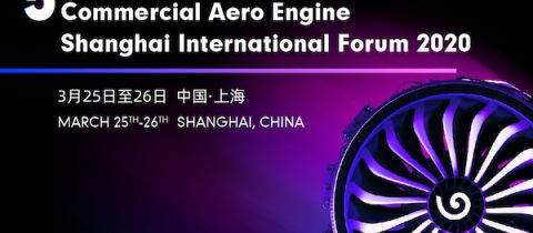 5th Annual Commercial Aero Engine Shanghai International Forum