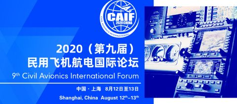 9th Annual Civil Avionics International Forum