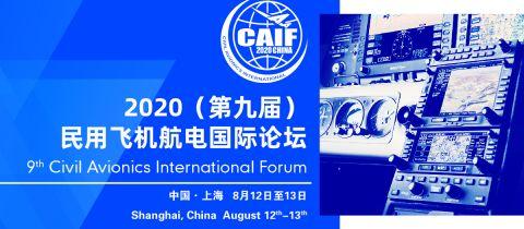 9th Annual Civil Avionics International Forum